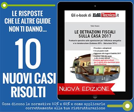 Modulo E Book Sito 2017